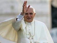 Бенедикт XVI (Йозеф Алоис Ратцингер)