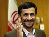 Ахмадинеджад Махмуд