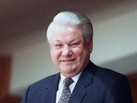 Ельцин Борис