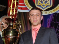 Ломаченко Василий