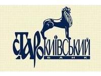 Старокиевский