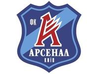 """""""Арсенал"""" будет играть в гостях у """"Оболони"""""""