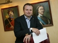Рябоконь Олег