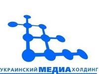 Украинский Медиа Холдинг