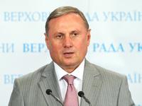 Ефремов Александр