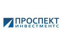 Проспект Инвестментс