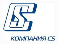 Компания CS