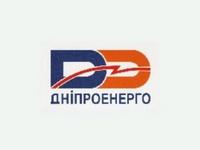 Днепроэнерго