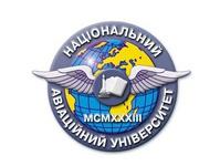 Национальный Авиационный Университет