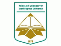 Киевский университет имени Бориса Гринченко