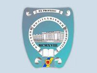 Одесский национальный политехнический университет