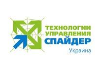 Технологии Управления Спайдер Украина