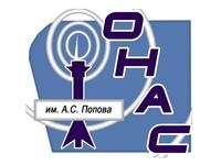 Одесская национальная академия связи им. А.С. Попова