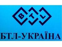 БТЛ Украина