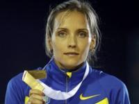 Саладуха Ольга