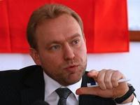 Волга Василий