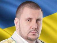 Клименко Александр