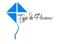 Тур де Финанс
