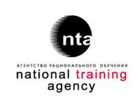 Национальное тренинговое агентство