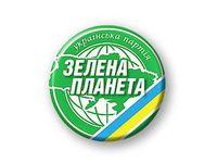 Украинская партия Зеленая планета