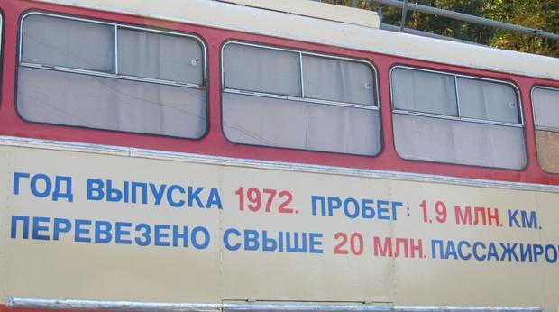 В Крыму открыли памятник троллейбусу