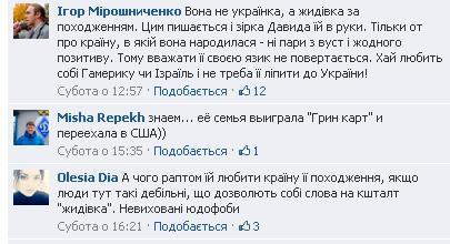 Комментарий Мирошниченко