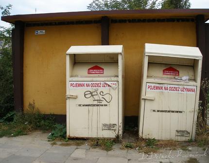 Секонд-хенд из Польши