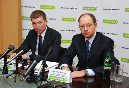 Роберт Бровди и Арсений Яценюк
