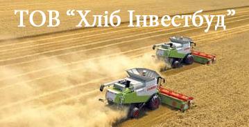 Роберт Бровді - Хліб Інвестбуд