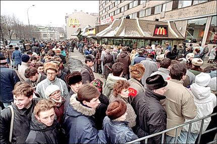 Первый Макдональдс в СССР в Москве. Как это было?