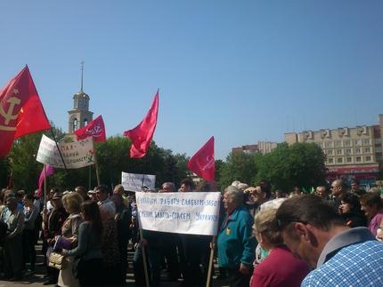 Нет добыче сланцевого газа в Украине - один из слоганов