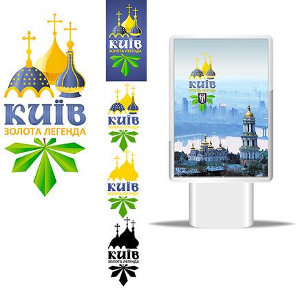логотип Києва