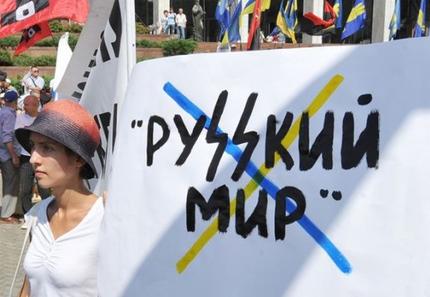 В Москве арестовали активистов, вышедших почтить память Небесной сотни - Цензор.НЕТ 3818