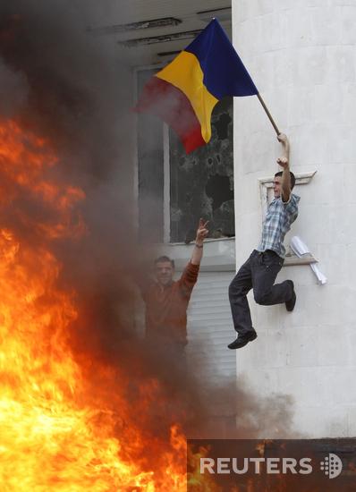 Молдавия. Кишинев. Беспорядки