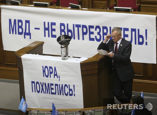 Украина-2009 в фотографиях