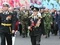 9 Мая в городе-герое Киеве