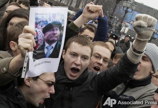 День Гнева в России