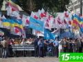 Киев митингует
