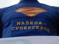 Пикет за гетмана Мазепу. Активистам не удалось предотвратить переименование улицы в центре Киева