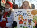 Нарисованное счастье. В Киеве прошел флэшмоб против однополых браков