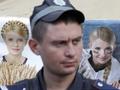 Юля, ты не одна. Палаточный городок соратников Тимошенко на Крещатике