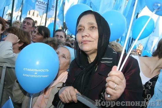 Янукович готовится к поражению на выборах
