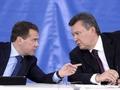 Рандеву в Донецке. Янукович и Медведев посетили экономический форум