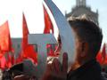 Призрак коммунизма. Компартия Украины организовала марш на Крещатике