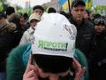 Миллион против Януковича. Митинг оппозиции в центре Киева