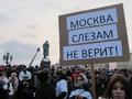 Москва слезам не верит. Победа Путина на выборах ознаменовалась массовыми задержаниями оппозиционеров