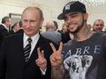 Все свои. Путин и его звездные сторонники