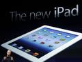 The New iPad. Apple презентовала новое поколение культового планшета