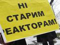 Чиновникам на заметку. Киевляне напомнили Кабмину о ядерной безопасности