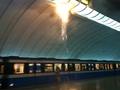 Пожар в киевском метро. Возгорание на станции Осокорки